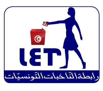 Ligue des Electrices Tunisiennes