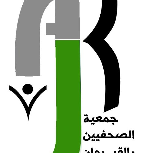Association des Journalistes de Kairouan