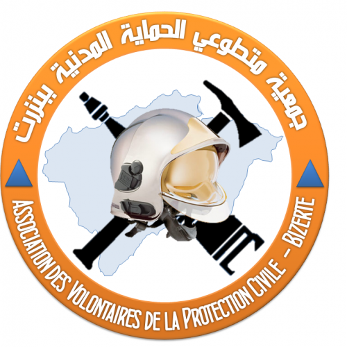 Association des Volontaires de la Protection Civile – Bizerte