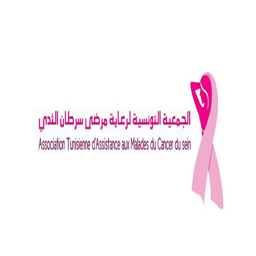 Association Tunisienne d'Assistance aux Malades du Cancer du Sein