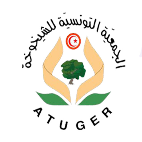 Association Tunisienne de Gérontologie