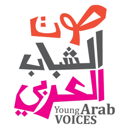Young Arab Voices
