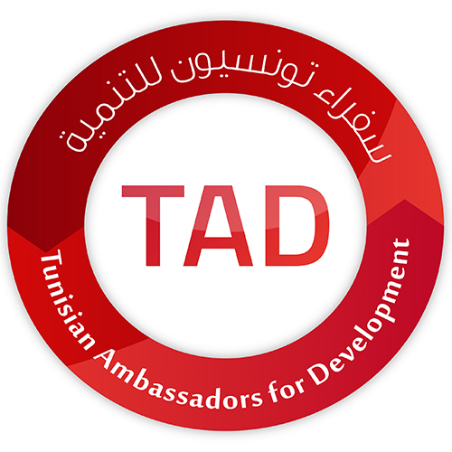 Tunisian Ambassadors for Development