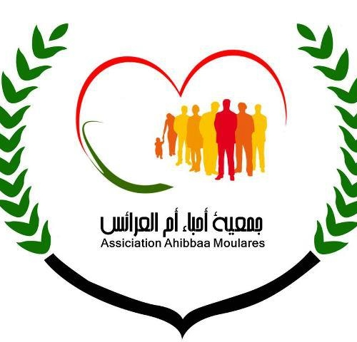 Association Ahibbaa Moulares
