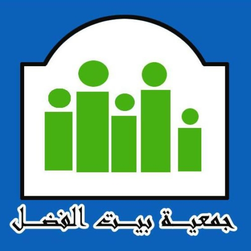 Association  » Bayt Alfadhl »