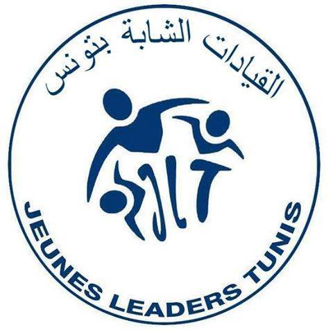 Association des Jeunes Leaders de Tunis