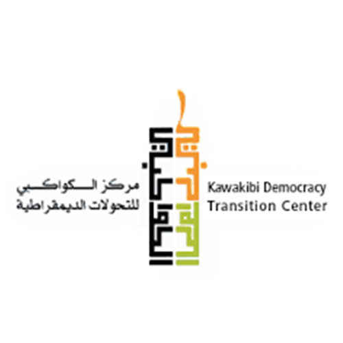 Al-Kawakibi Democracy Transition Center