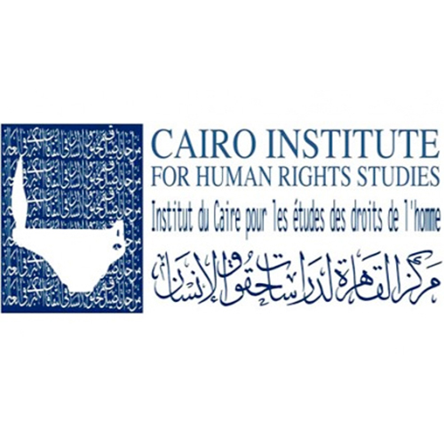Cairo Institute for Human Rights Studies recrute un(e) Program Development Associate