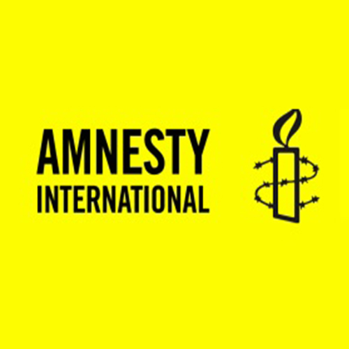 (Offre en Anglais) Amnesty International recrute un Assistant Administration