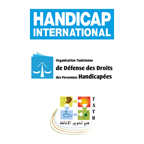 Handicap International & OTDDPH & FATH lancent un appel à initiative