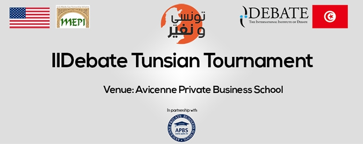II Debate Tunisian Tournament