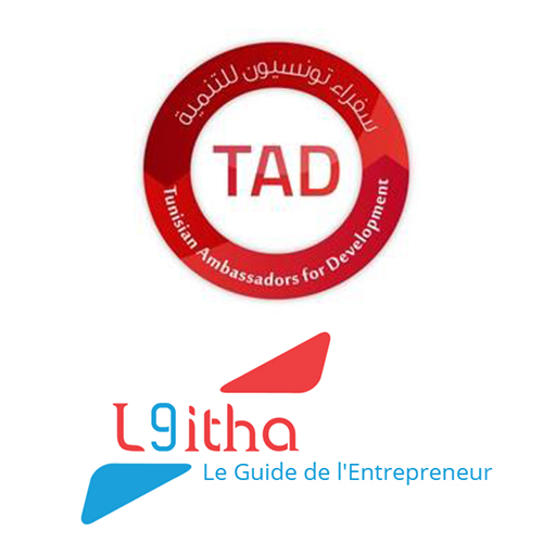 Tunisian Ambassadors for Development lance un appel à candidature aux Entrepreneurs