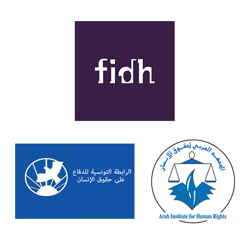 FIDH & IADH & LTDH lancent un appel à candidature à une session de formation