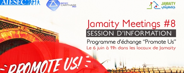 Jamaity Meetings #9 – Session d'information « Promote us »