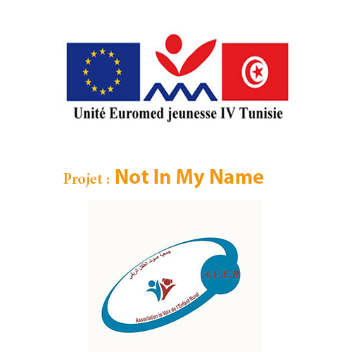 « Not In My Name » Tunisie