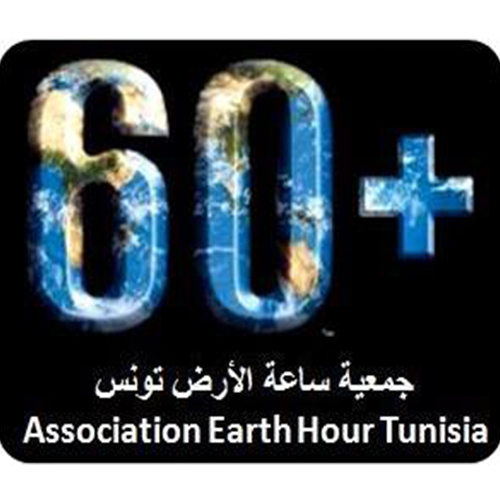 l'association Earth Hour Tunisia lance un appel à participation