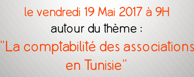 La comptabilité des associations en Tunisie