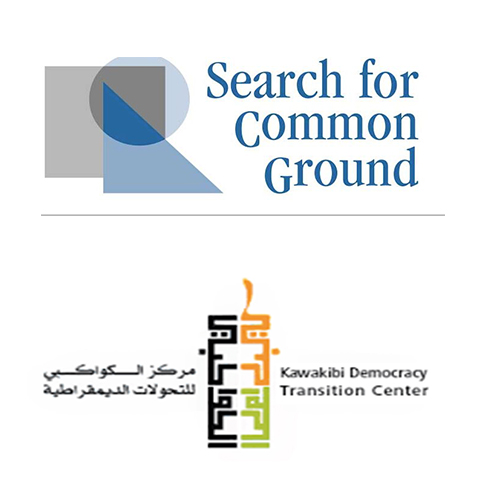 Search for Common Ground lance un appel à candidatures pour le recrutement d'une  Equipe de Production Audiovisuelle