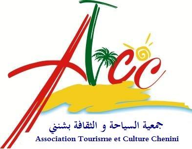 Association Tourisme et Culture de Chenini