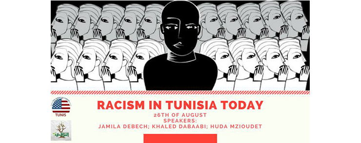 Racism in Tunisia