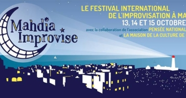 « Mahdia Improvise », le Festival International de l'Improvisation
