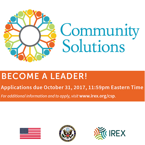 U.S. Department of State's Bureau of Educational and Cultural Affairs (ECA) & IREX lancent un appel à candidatures pour le Community Solution Program