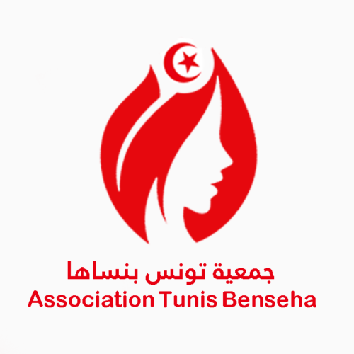 Association Tunis Benseha