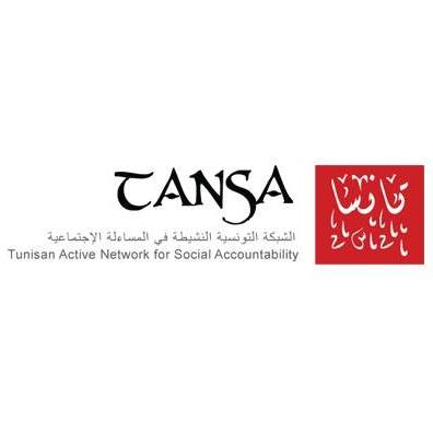 Tunisian Active Network for Social Accountability