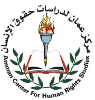 Self-governance for Jordanian universities: reform the Jordanian University Law