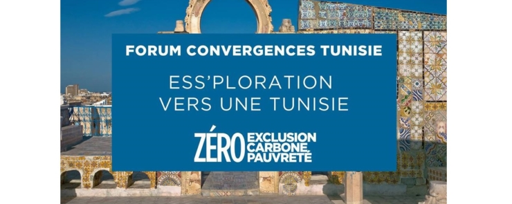 Forum Convergences Tunisie