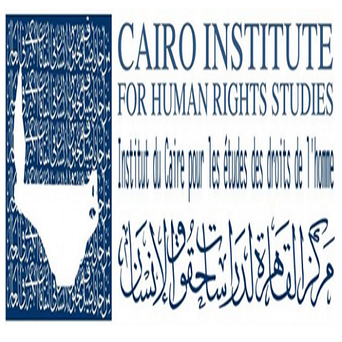 (Offre en anglais) Cairo Institute for Human Rights Studies (CIHRS) recrute Yemen Researcher, Arab Regional Advocacy Program basé à Tunis