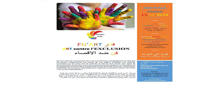 Fn'art 2nd Edition « Art contre l'exclusion »