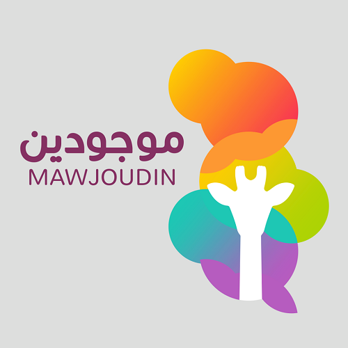 Mawjoudin (We Exist) recrute un.e « Project officer » à mi-temps au sein de son projet LGBTQI+ Asylum