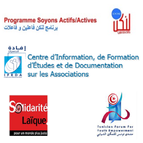Le programme Soyons Actifs Actives, Tunisian Forum for Youth Empowerment et Centre IFEDA recrutent un(e) consultant(e)