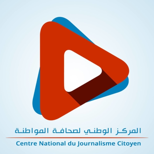 Centre National du Journalisme Citoyen