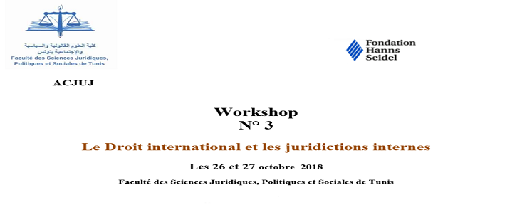 ACJUJ Workshop N° 3: Le Droit international et les juridictions internes