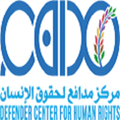 The Center for Human Rights Defender recrute  « International HR expert »