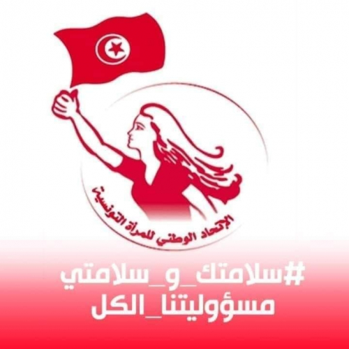 Union Nationale de la Femme Tunisienne Kairouan