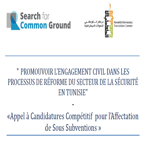 Search For Common Ground (SFCG) en partenariat avec le Centre de Transition Démocratique Kawakibi (KADEM) lancent un appel à candidatures pour l'affectation de sous subventions