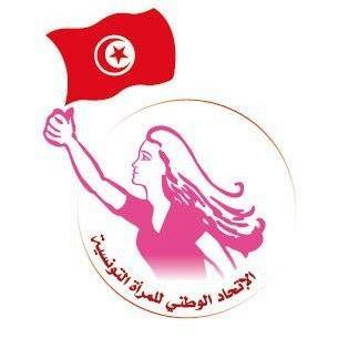 Union Nationale de la Femme Tunisienne à Kairouan